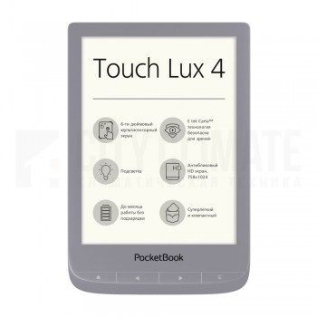 Электронная книга PocketBook Touch Lux 4 Matte Silver