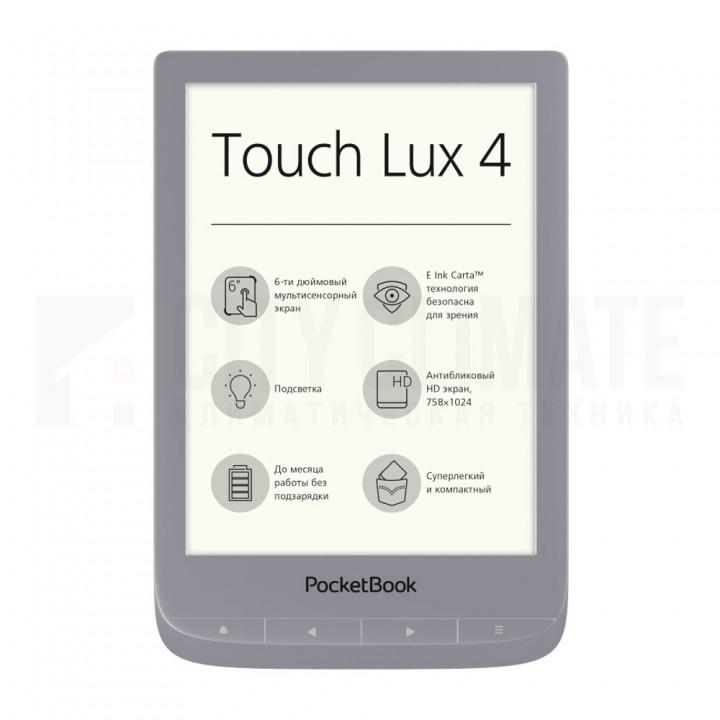 Электронная книга PocketBook Touch Lux 4 Серебристая