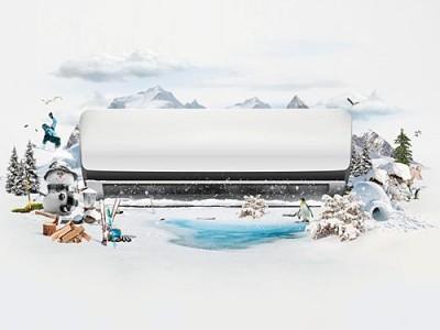 Чем отличаются кондиционеры с зимним комплектом от обычных